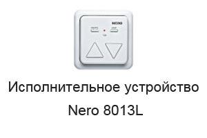 nero 8013l