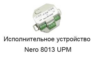 nero 8013 upm