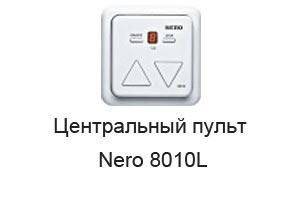 nero 8010l